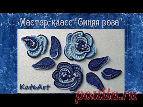 """МК """"Синяя роза"""""""