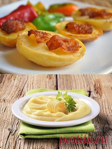 Самые вкусные блюда из картофеля.