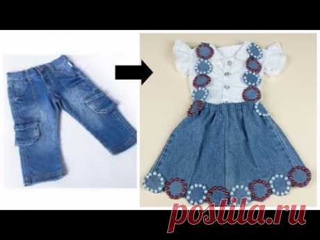Быстрое превращение старых джинсов в детский сарафан