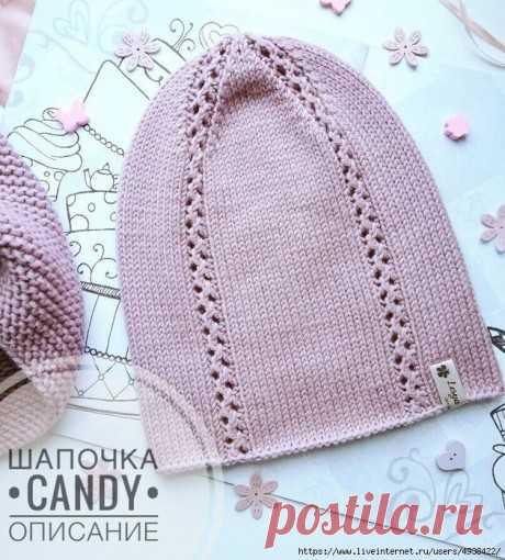 Весенняя шапочка спицами, бесплатное описание, Вязание для детей