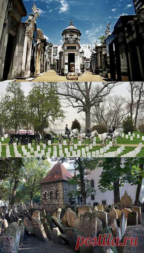 Самые знаменитые кладбища мира | Fresher - Лучшее из Рунета за день
