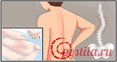 Секрет облегчения боли в спине – находится в ногах! 5 упражнений всего за 15 минут