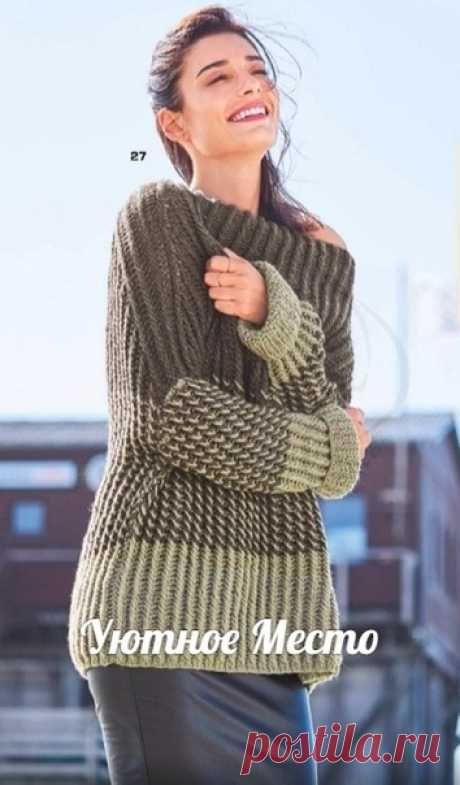 Двухцветный пуловер-оверсайз