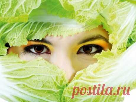 Как заменить косметику капустой