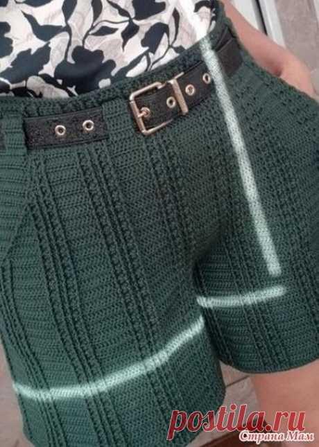 Los shorts tejidos