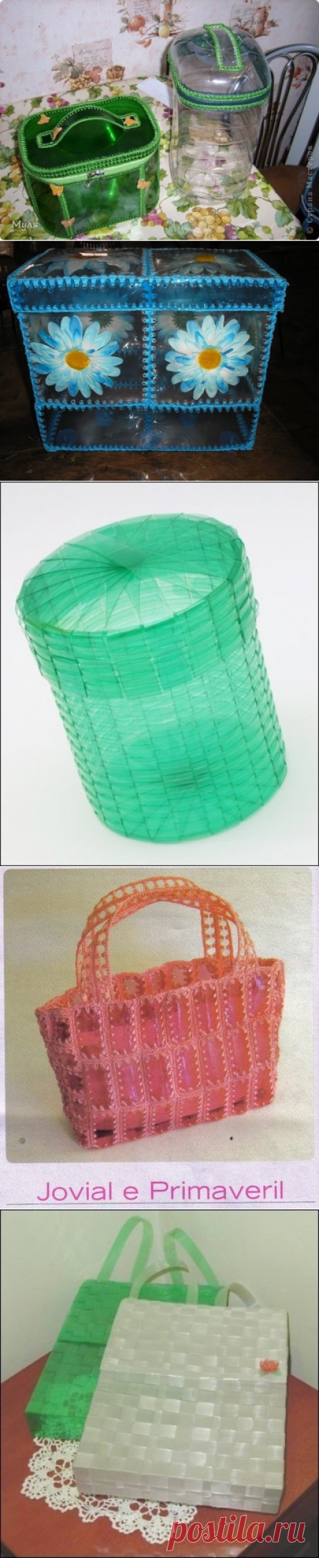 Interesting hand-made articles from plastic bottles