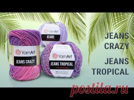 🧶Jeans Tropical & Jeans Crazy Yarnart - сумасшедшие цвета, которые будоражат воображение!😍