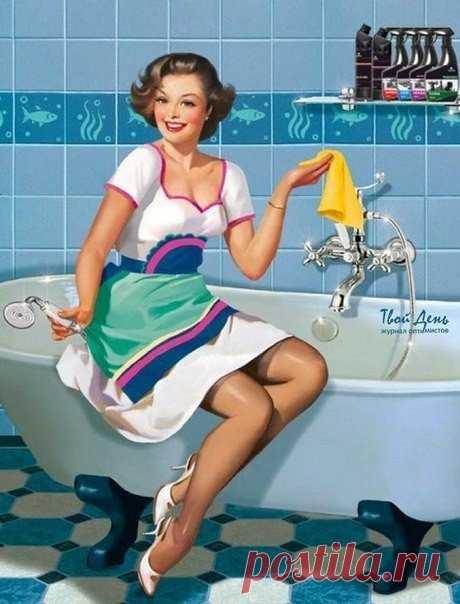 МУЖЧИНЫ.....приходя вечером в чистый дом....где убрано, постирано и сварено....вы задаёте...