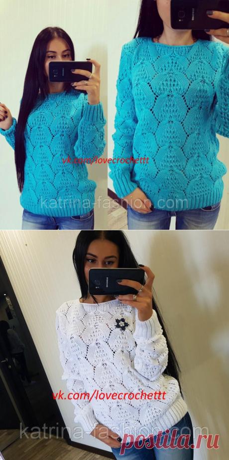 Пуловер с необычным узором.