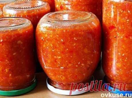 Аджика острая из кабачков - Простые рецепты Овкусе.ру