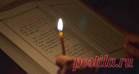 Как читать Псалтирь за живых и усопших? | Православие сегодня | Яндекс Дзен