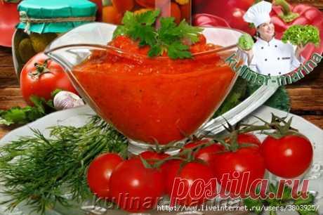 Маринара - итальянский соус   Marinara - Italian sauce