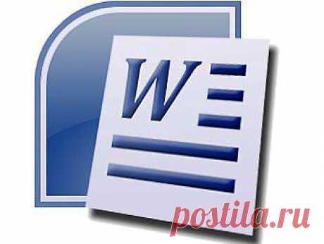 Microsoft Word 2007 SP3 12.0.6662.5003 Portable Rus (MS Office ВОРД на русском портабле) - Portable Moy Suite
