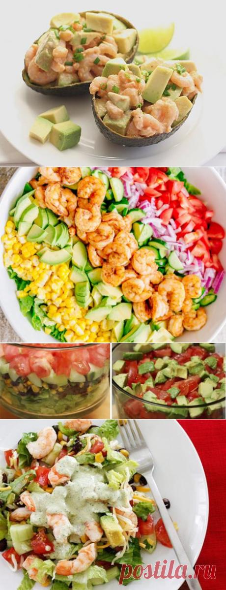 Салат с креветками с авокадо — 5+ очень вкусных рецептов с фото