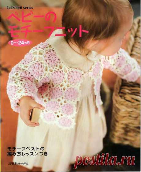 butterflycreaciones / fanaticadel tejido: Vamos a tejer la serie NV4323 2007 0-24 Baby kr