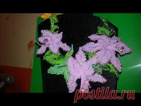 """Колье """"Манящие орхидеи"""". Часть 2/""""Alluring Orchids"""" Necklace. Part 2 - YouTube"""