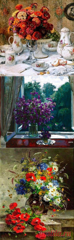 Летние цветы в живописи