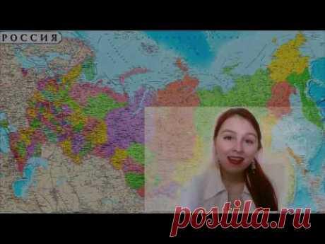Как в России ПРОХОДИТ САМОИЗОЛЯЦИЯ? - YouTube