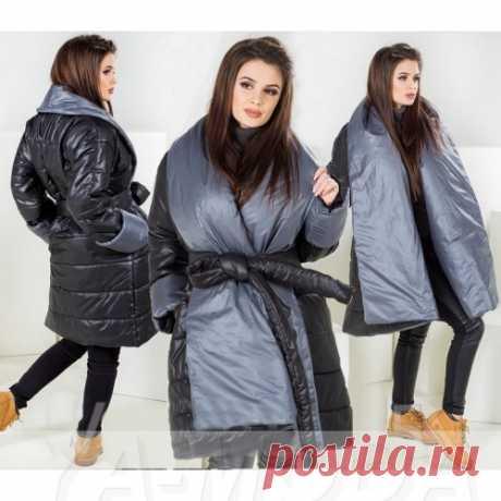 Модная куртка одеяло