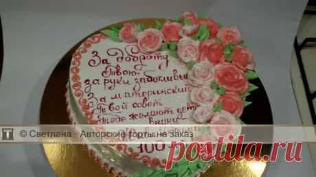 Se puede comprar la torta para la abuela «Con rozochkami» por encargo a buen precio en торты.сайт