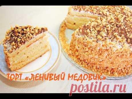 """La torta """"Ленивый медовик"""" - la receta de cocina"""