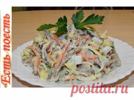 Салат с печёночными блинчиками