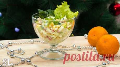 La Ensalada Más sabrosa con las Varitas De centolla. La receta Simplemente la Bomba - las recetas Simples Овкусе.ру