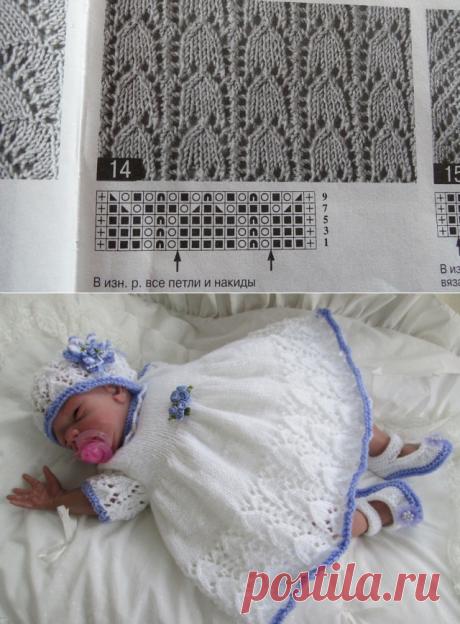 Ажурные детские платья спицами. Детские платья спицами со схемами