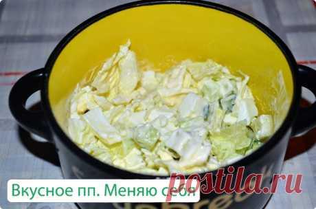 Диетический салат с пекинской капустой, яйцами и огурцом