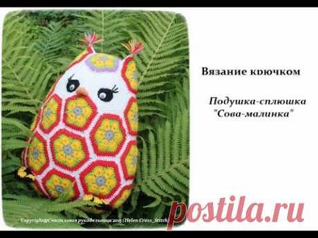 """La almohada-splyushka \""""la Lechuza-malinka\"""" - la labor de punto por el gancho \\Pillow-Scops Owl \""""Owl-Malinka\"""""""