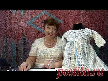 """Крестильное платье """"Торжество"""". Мастер-класс по вязанию крючком от О. С. Литвиной."""