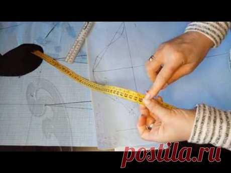 Построение рукава к базовой основе.Самый легкий способ построения одношовного рукава