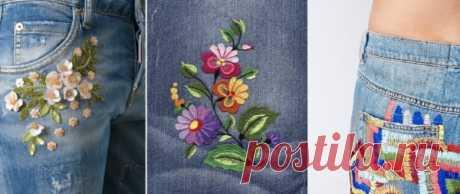 Как украсить джинсы вышивкой: идеи с фото | Своими руками