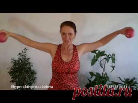 Как убрать складки на спине? 5 упражнений  и  3 спа  процедуры!