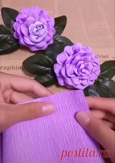 Amazing paper crafts! #crafts #papercraft