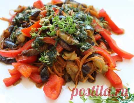 Тёплый салат из баклажанов – кулинарный рецепт