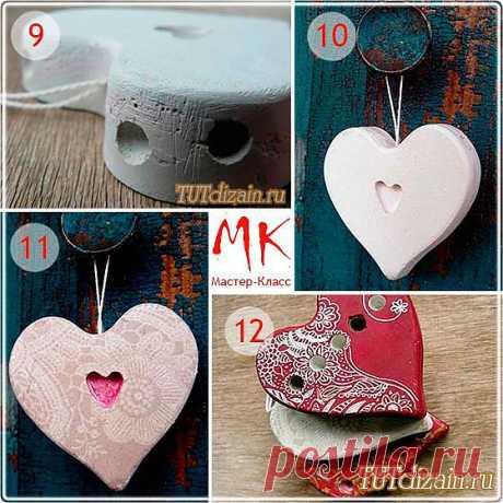 Аромакамень в форме сердца