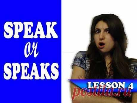 Бесплатные видеолекции: Английский для начинающих (часть 1).