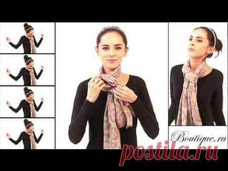 15 способов завязать платок - YouTube