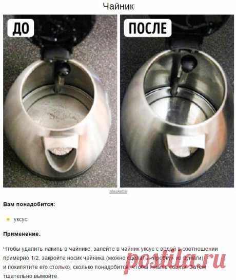 Лайфхаки по уборке дома - Другой мир — ЖЖ