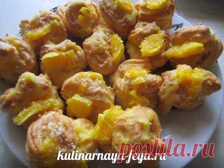 Заварные пирожные  с апельсиновым кремом