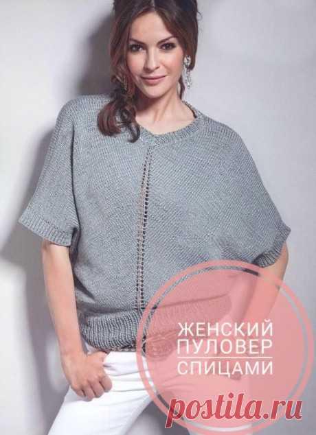 Женский пуловер спицами, 20 моделей со схемам и описанием, Вязание для женщин