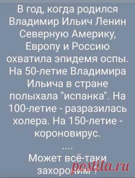 25 смешных приколов за последнюю неделю / Писец - приколы интернета