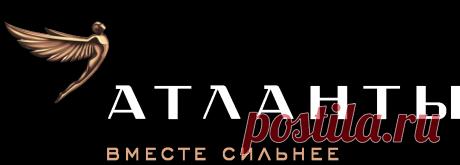 Запись трансляции Атланты Говорят с Виктором Орловским