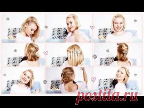 Simple beautiful hairdresses on short hair. It is useful or you or for the daughter. - At us so