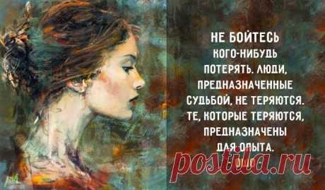 ¿Que diferencia, quien es más fuerte, quien es más inteligente, quien es más hermoso, quien es rico? Ya que tiene la importancia, al fin de cuentas, solamente, si la persona, feliz ti, o no.