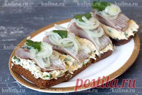 Бутерброды с селедкой – рецепт приготовления с фото от Kulina.Ru