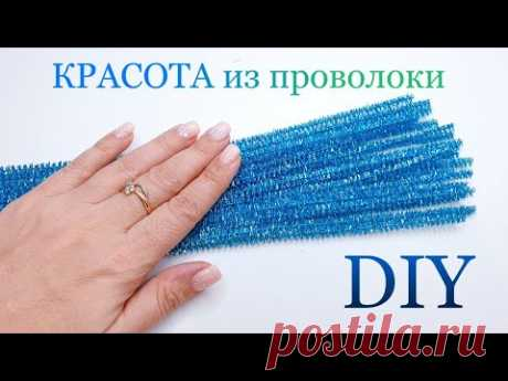 🥰УКРАШЕНИЕ для волос к НОВОМУ ГОДУ из синельной (блестящей) проволоки. МК /diy