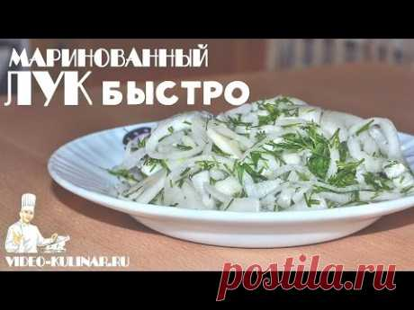 Marinated onions - quickly and tasty