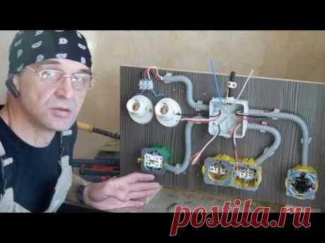 Соединение проводов в распределительной коробке.